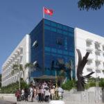 Université-Tunisie